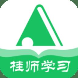 桂师学习小学版app下载_桂师学习小学版app最新版免费下载