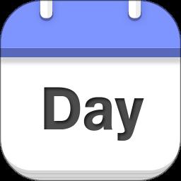 桌面日期倒计时软件app下载_桌面日期倒计时软件app最新版免费下载
