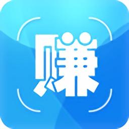 每日赚钱appapp下载_每日赚钱appapp最新版免费下载