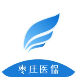 枣庄医保网上缴费v2.9.5.2安卓版