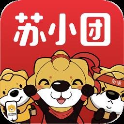 苏宁小店苏小团app下载_苏宁小店苏小团app最新版免费下载