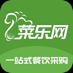 菜乐网app下载_菜乐网app最新版免费下载