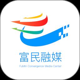 富民融媒v1.0.1安卓版