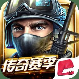全民枪战2最新版本v3.21.6安卓版