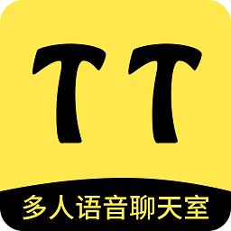 tt语音旧版本v4.0.1官方安卓历史版