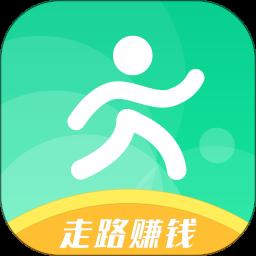 走路赚钱宝app下载_走路赚钱宝app最新版免费下载