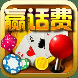 鱼丸街机电玩城手机版v8.0.19.7.0安卓版