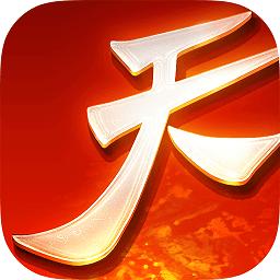 天下手游百度客户端app下载_天下手游百度客户端app最新版免费下载