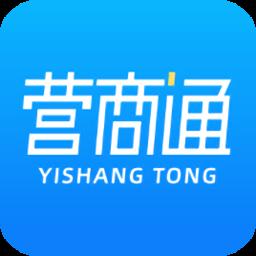 四川营商通app(服务服务平台)app下载_四川营商通app(服务服务平台)app最新版免费下载