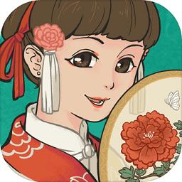 江南百景图抖音版本v1.2.3安卓版