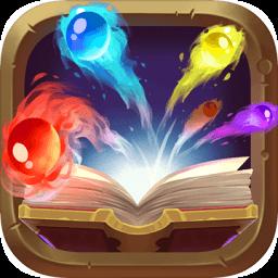 魔法逆次元v1.0安卓版