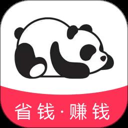 熊猫返利v2.2.82安卓版