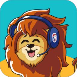 小狮子英语v2.0.1安卓版