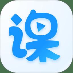 云端课堂学生版app下载_云端课堂学生版app最新版免费下载