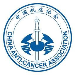 中国抗癌协会(caca)v2.0.11官方安卓版