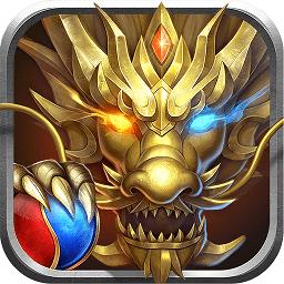 王城英雄盛世大区app下载_王城英雄盛世大区app最新版免费下载