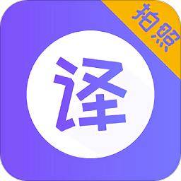 维汉智能翻译器手机版app下载_维汉智能翻译器手机版app最新版免费下载
