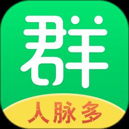 微多群微商app下载_微多群微商app最新版免费下载