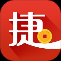 今日捷财app下载_今日捷财app最新版免费下载