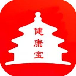 北京健康宝人脸识别app下载_北京健康宝人脸识别app最新版免费下载