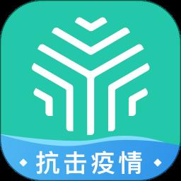 绿松果医疗app下载_绿松果医疗app最新版免费下载
