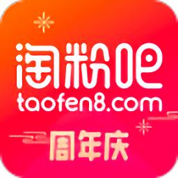 淘粉吧返利网app下载_淘粉吧返利网app最新版免费下载
