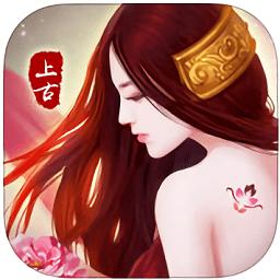 上古修仙变态爆率版app下载_上古修仙变态爆率版app最新版免费下载