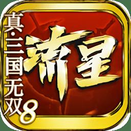 流星群侠传4399客户端登陆app下载_流星群侠传4399客户端登陆app最新版免费下载