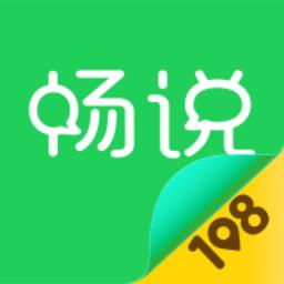 畅说108社区app下载_畅说108社区app最新版免费下载