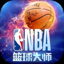 nba篮球大师搜狗客户端app下载_nba篮球大师搜狗客户端app最新版免费下载