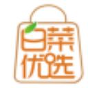 白菜优选手机版app下载_白菜优选手机版app最新版免费下载