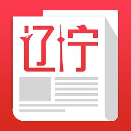 辽宁头条新闻网app下载_辽宁头条新闻网app最新版免费下载