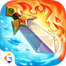 下一把剑微信qq版app下载_下一把剑微信qq版app最新版免费下载
