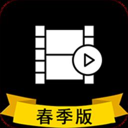 特效短视频制作软件app下载_特效短视频制作软件app最新版免费下载