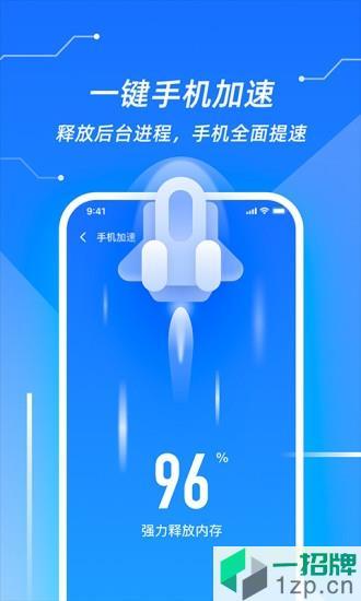 超强清理管家极速版能降温app下载_超强清理管家极速版能降温app最新版免费下载
