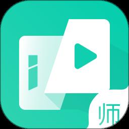 笔声互动直播课堂app下载_笔声互动直播课堂app最新版免费下载