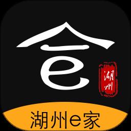 湖州e家app下载_湖州e家app最新版免费下载