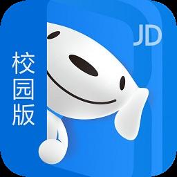 京东读书校园版app下载_京东读书校园版app最新版免费下载