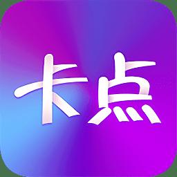 卡点视频剪辑制作软件手机版app下载_卡点视频剪辑制作软件手机版app最新版免费下载