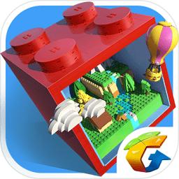 乐高无限游客账号模式app下载_乐高无限游客账号模式app最新版免费下载