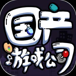国产游戏公司模拟游戏app下载_国产游戏公司模拟游戏app最新版免费下载