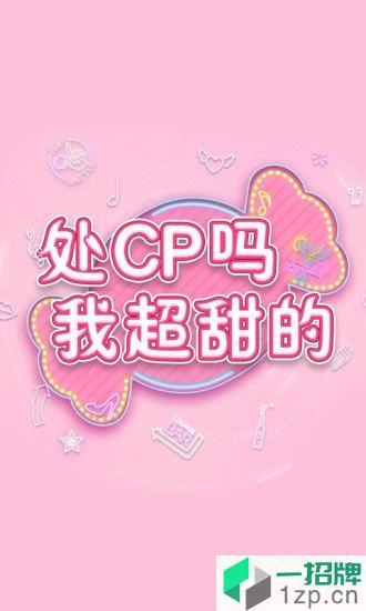 心舞手游日服app下载_心舞手游日服app最新版免费下载