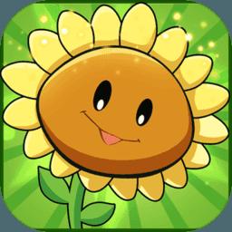 植物召唤师app下载_植物召唤师app最新版免费下载