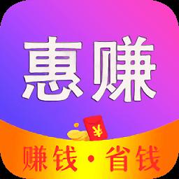 惠赚日记app下载_惠赚日记app最新版免费下载