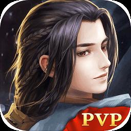 至尊江湖游戏app下载_至尊江湖游戏app最新版免费下载