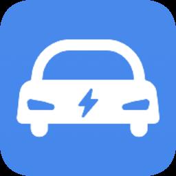 2020河南充电桩app下载_2020河南充电桩app最新版免费下载
