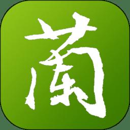 中国兰花交易网手机版app下载_中国兰花交易网手机版app最新版免费下载
