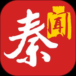 秦闻网app下载_秦闻网app最新版免费下载