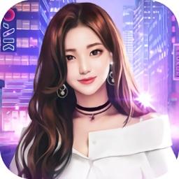 芊芊升职记手游app下载_芊芊升职记手游app最新版免费下载