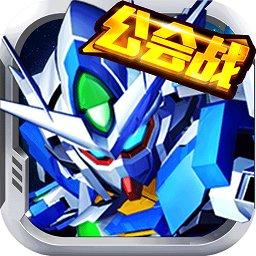 敢达决战抖音平台app下载_敢达决战抖音平台app最新版免费下载